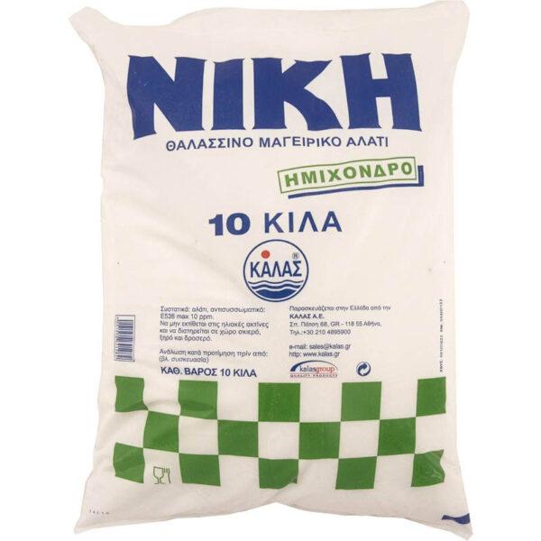 Αλάτι ΝΙΚΗ ημίχονδρο σακί 10kg