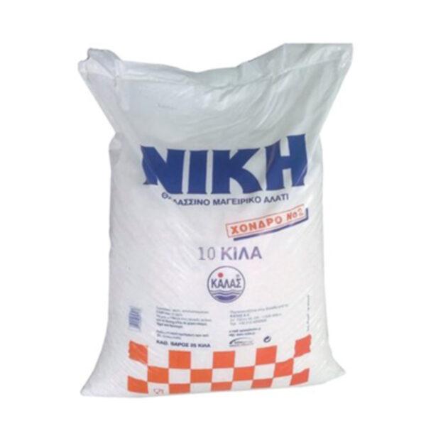 Αλάτι ΝΙΚΗ χονδρο σακί 10kg