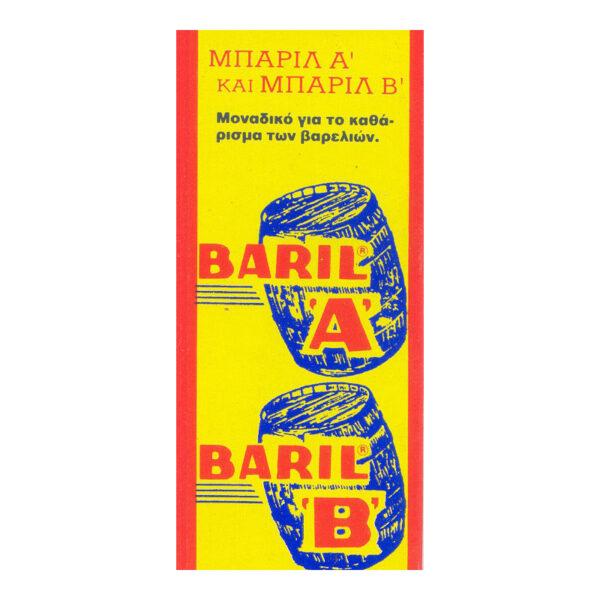 Παστίλιες Μαραγκού Μπαρίλ Α&Β 10τμχ